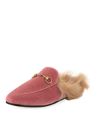 Princetown Velvet Slide Loafer