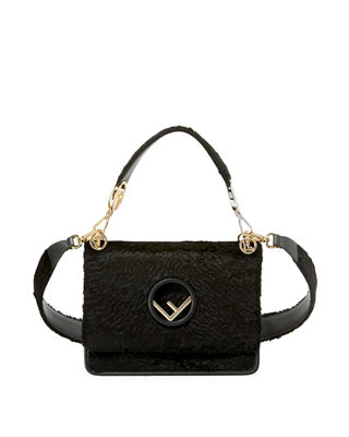 FENDI Kan I Small Textured Velvet Shoulder Bag, Black