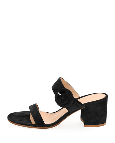 Suede Two-Band Slide Sandal
