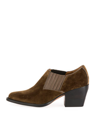 Rylee Short Ankle Boots