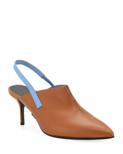 Secret Leather Slingback Mules