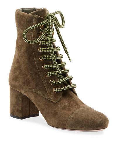 Lace-Up Suede Block-Heel Booties