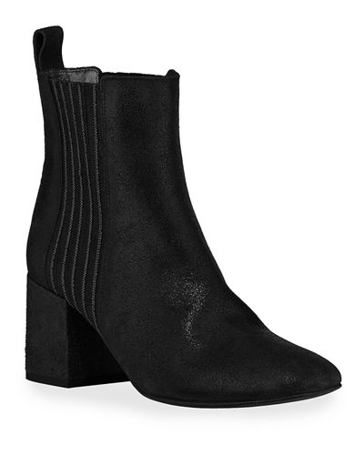Metallic Suede City Monili Booties