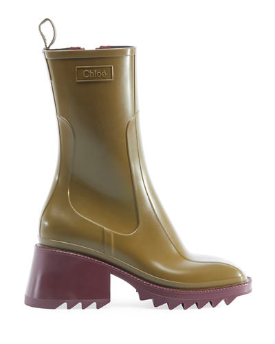 Betty Rubber Rain Booties