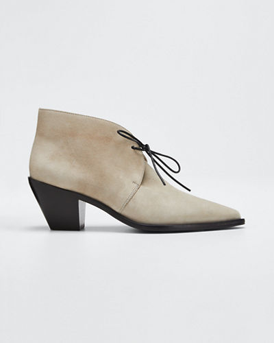 Karington Suede Lace-Up Booties