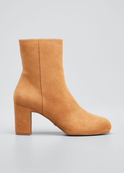 Gianella Suede Zip Booties